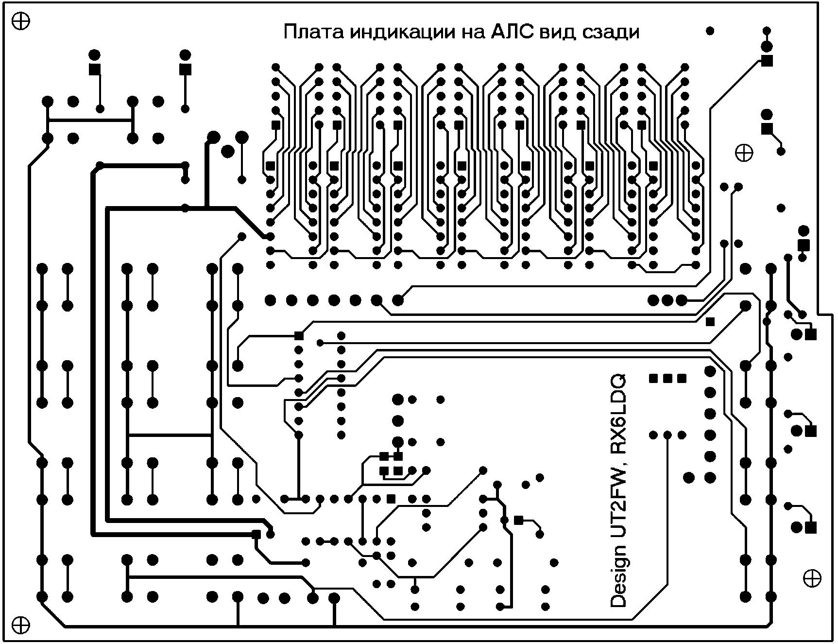 таймер терморегулятор прошивка схема плата